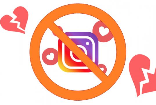 Instagram beğendiğin gönderileri görüntüleme